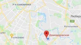 метро Белорусская (ЦАО) (Только по предварительному заказу)