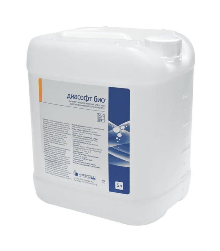 Антибактериальное жидкое мыло Диасофт Био