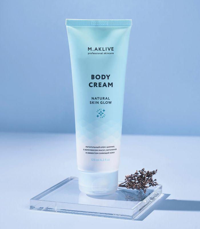 Крем для тела «Природное сияние кожи» M.AKLIVE