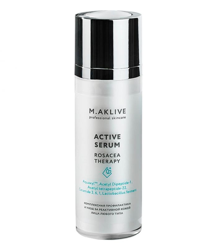 Активная сыворотка «Восстановление чувствительной кожи» M.AKLIVE