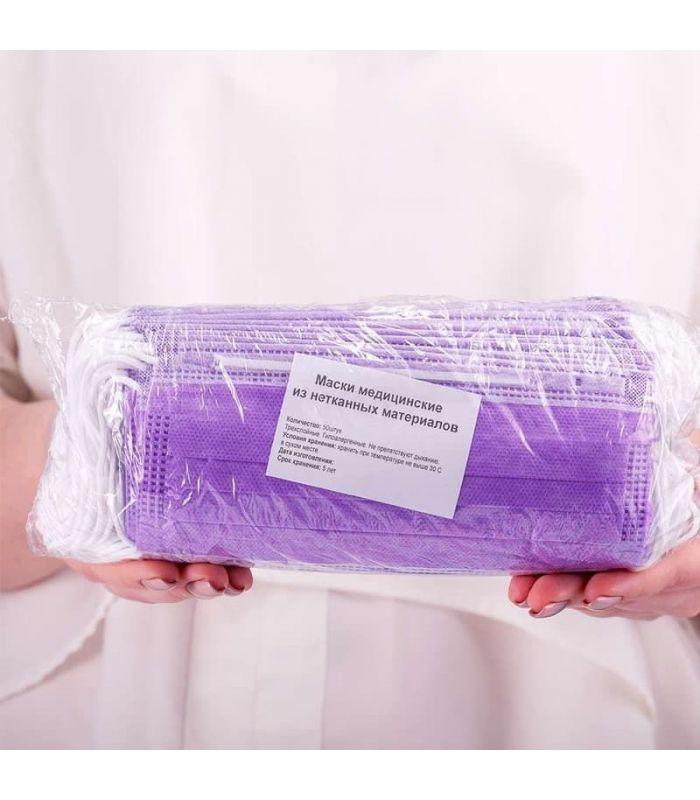 Одноразовая медицинская маска фиолетового цвета